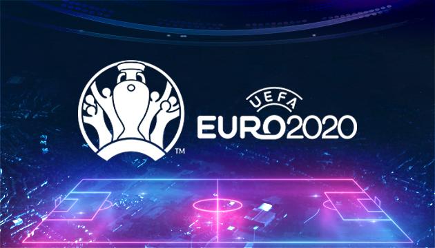 УЄФА Євро-2020