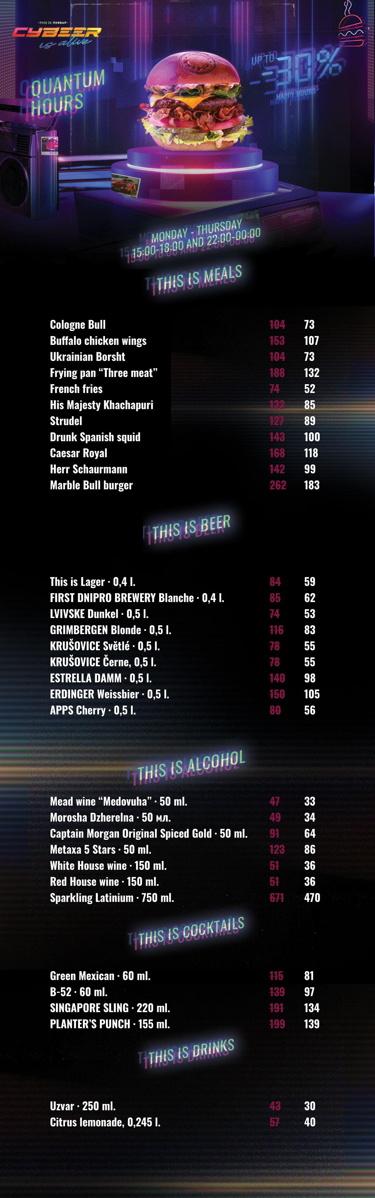 Happy hours menu  PECHERSK